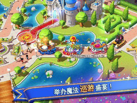 迪士尼梦幻乐园手机游戏最新版图4: