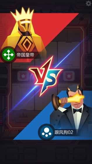 2047官网下载安卓手机游戏图5: