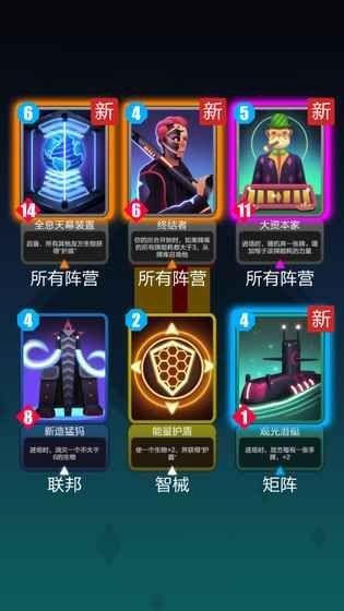 2047官网下载安卓手机游戏图3: