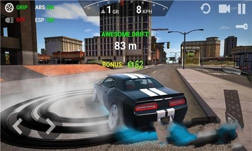 终极汽车驾驶模拟器手机游戏最新版图4: