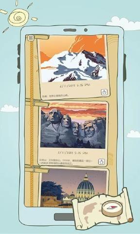 旅行熊猫无限竹子破解版下载图2: