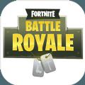 堡垒之夜官方网站下载正版游戏(Fortnite Battle Royale) v5.2.0