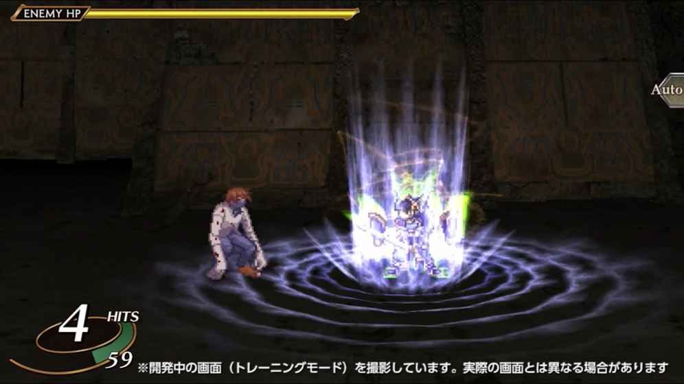 北欧女神蕾娜斯手机游戏中文最新版下载图4: