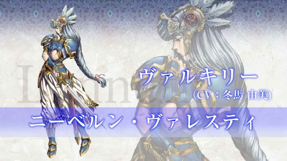 北欧女神蕾娜斯手机游戏中文最新版下载图2: