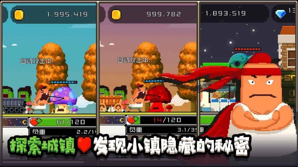 怪物老婆养成记游戏手机安卓下载图3: