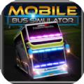 移动巴士模拟器手机游戏