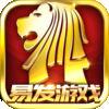 易发娱乐游戏下载手机版 v1.0