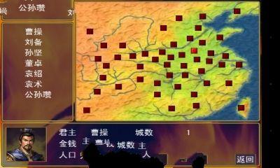 三国群英传单机版安卓旧版本官方下载图4: