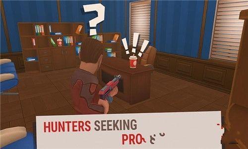 隐藏在线手机游戏最新正版下载图1: