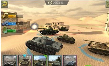 坦克指挥官手游官网下载最新版图2: