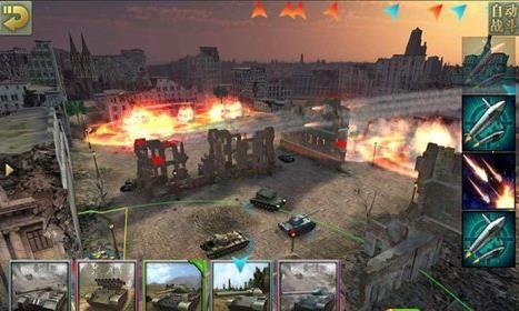 坦克指挥官手游官网下载最新版图5: