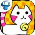 猫咪进化游戏