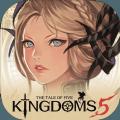 王国5继承者官方版