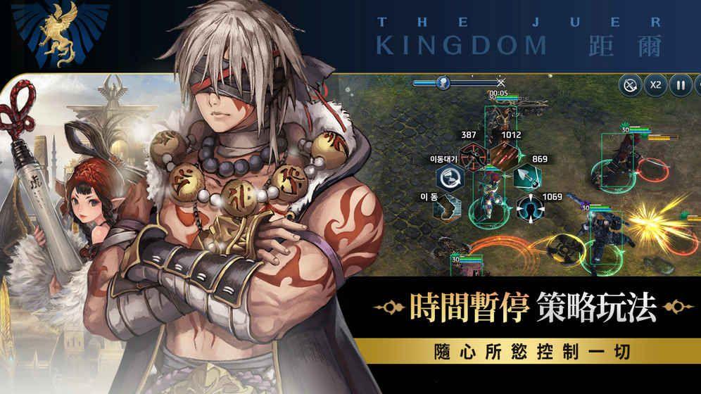 王国5继承者官方网站图3