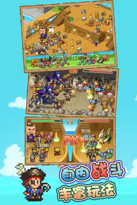 大航海探险物语安卓官方版游戏下载图4:
