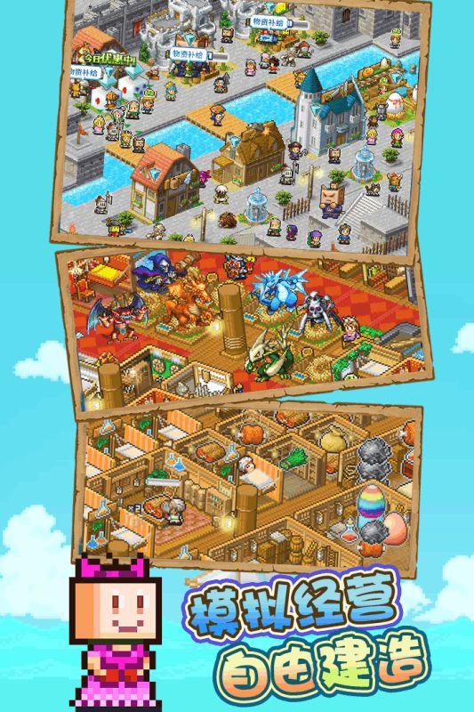 大航海探险物语安卓官方版游戏下载图2: