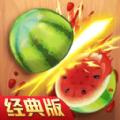 快手切西瓜安卓官方版游戏下载 v1.01