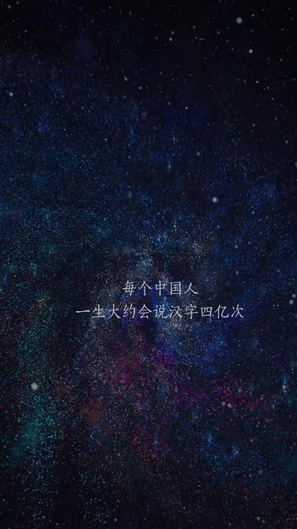 以我之名守护汉字网页游戏图5