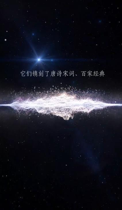 以我之名守护汉字游戏官方网站下载正式版图4: