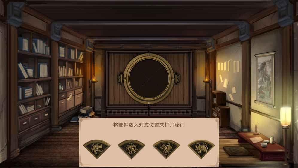江湖侠客行手游官方网站下载正版安装图4:
