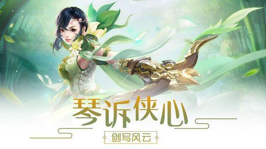 仙萌记手游下载官方正版图5: