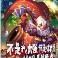 征途勇者九游官网版