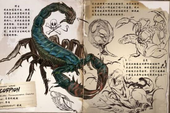 方舟生存进化帝王蝎属性详解 帝王蝎驯养方法掉落物分享[多图]