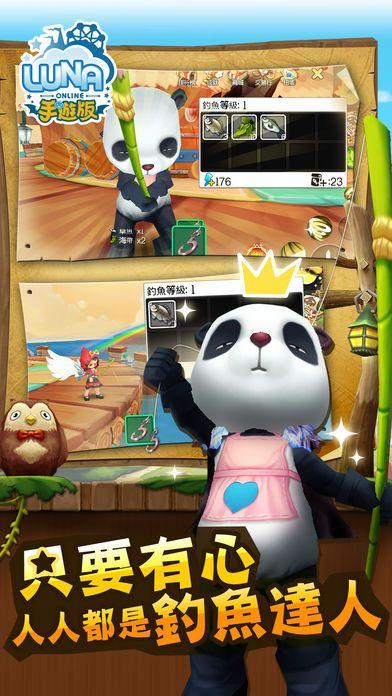 露娜online手游官方网站下载正式版(Luna Online)图3: