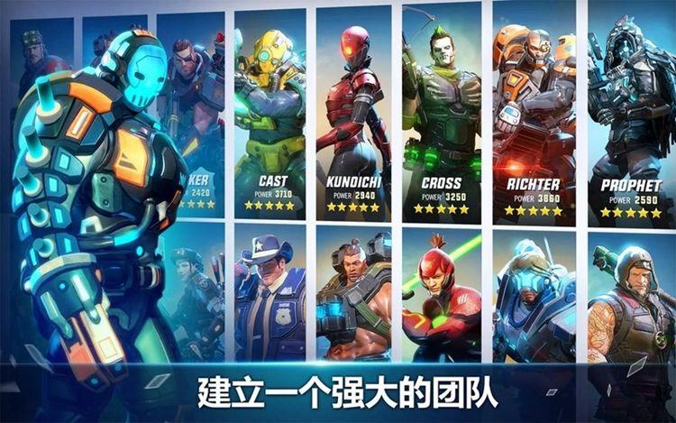 英雄猎手官方网站下载正版游戏图4: