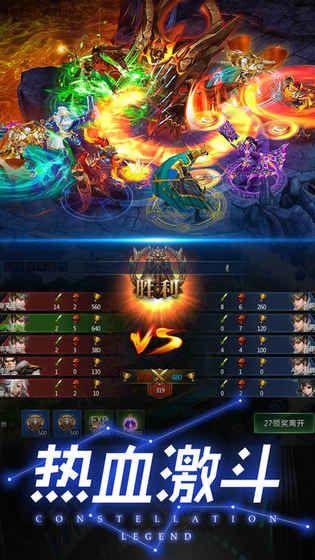 九转神龙诀游戏官方网站下载最新版图4: