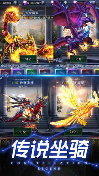 九转神龙诀游戏官方网站下载最新版图1: