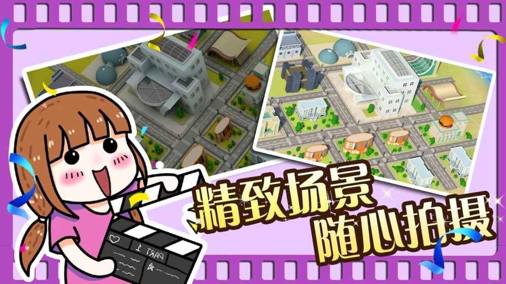电影梦世界官方网站下载最新游戏图4: