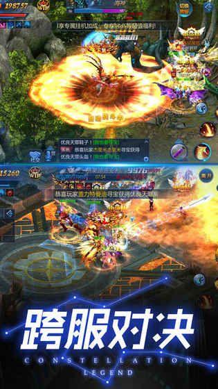 九转神龙诀游戏官方网站下载最新版图3:
