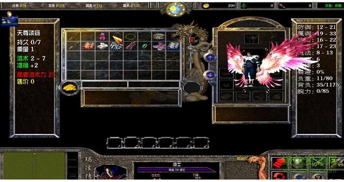 弑天屠龙游戏官方网站最新版下载图1: