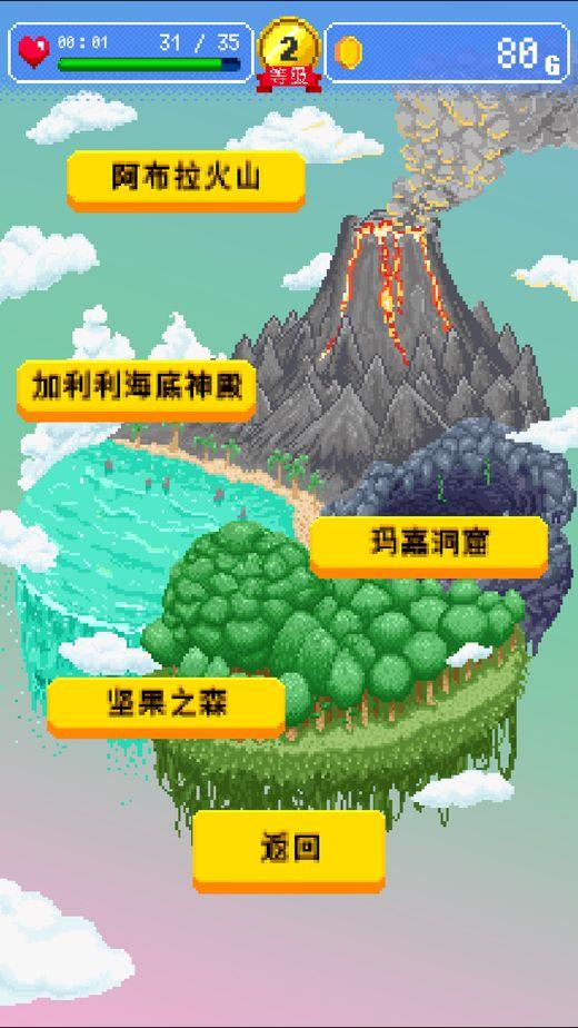 勇者的公寓游戏无限金币修改版图3: