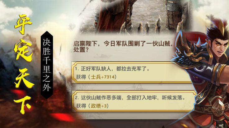 奉天承运手游官网下载最新版图5: