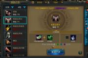 QQ华夏手游79级开放,多种玩法助你再添战力[多图]