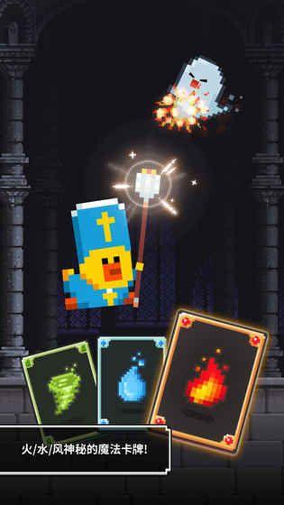 魔法师莎莉安卓官方版游戏下载图4: