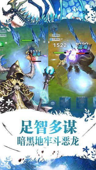 暴走仙境游戏官网下载最新安卓版图4: