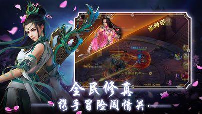 苍穹轩辕游戏官方网站下载正式版图1: