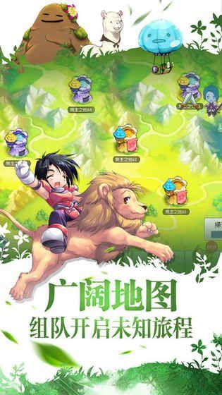 暴走仙境游戏官网下载最新安卓版图5: