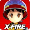 X消防员游戏