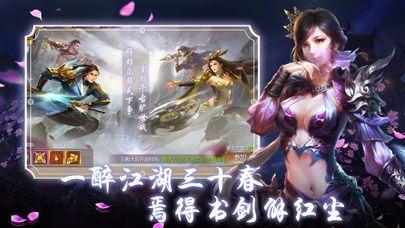 苍穹轩辕游戏官方网站下载正式版图4: