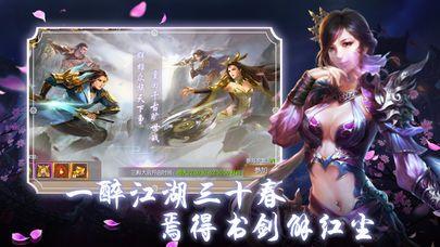 苍穹轩辕游戏官方网站下载正式版图2: