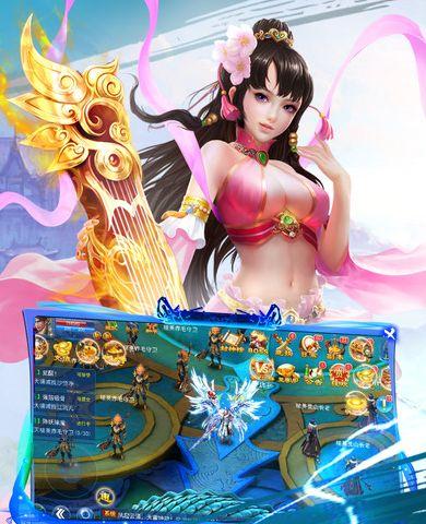 茅山异闻录官方网站下载手机游戏图2: