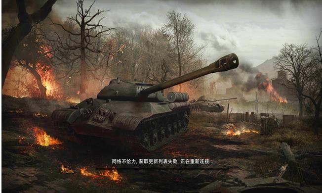 二战坦克战争生存战斗游戏官方网下载站安卓版图2: