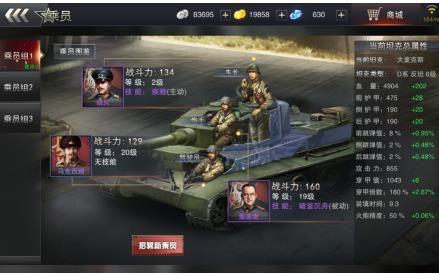 二战坦克战争生存战斗游戏官方网下载站安卓版图3:
