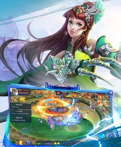 茅山异闻录官方网站下载手机游戏图1:
