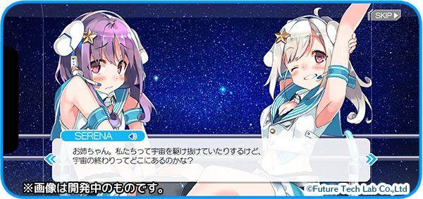 星光连接官方网站下载正版游戏图1: