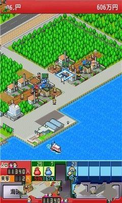 开罗出航集装箱无限金币汉化修改版下载图2: